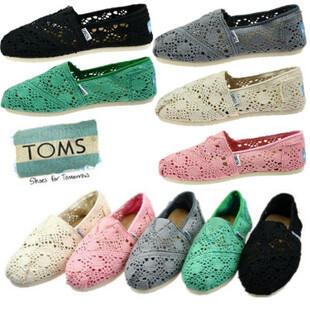 Terjual jual toms shoes ori murah  042a66ac87