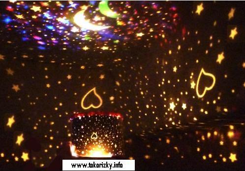 Lampu Proyektor Star Rotate Light + Music Lokasi Sidoarjo - Surabaya