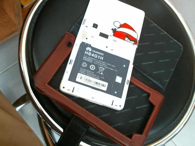 HUAWEI IDEOS S7 SLIMS 201 1,55JT KOMPLIT;BATERAI 4 JAM ONLINE(SOLO/SEMARANG/SRAGEN))