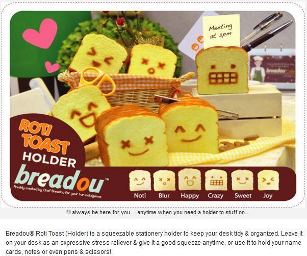 Squishy Breadou Torto : Terjual Cheap Indonesia Squishy Shop: Jual BREADOU ROTI TOAST Holder dan BREADOU Torto KASKUS