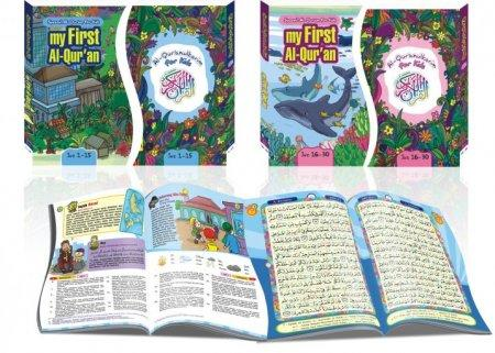 My First Al quran For Kid (Myfa)