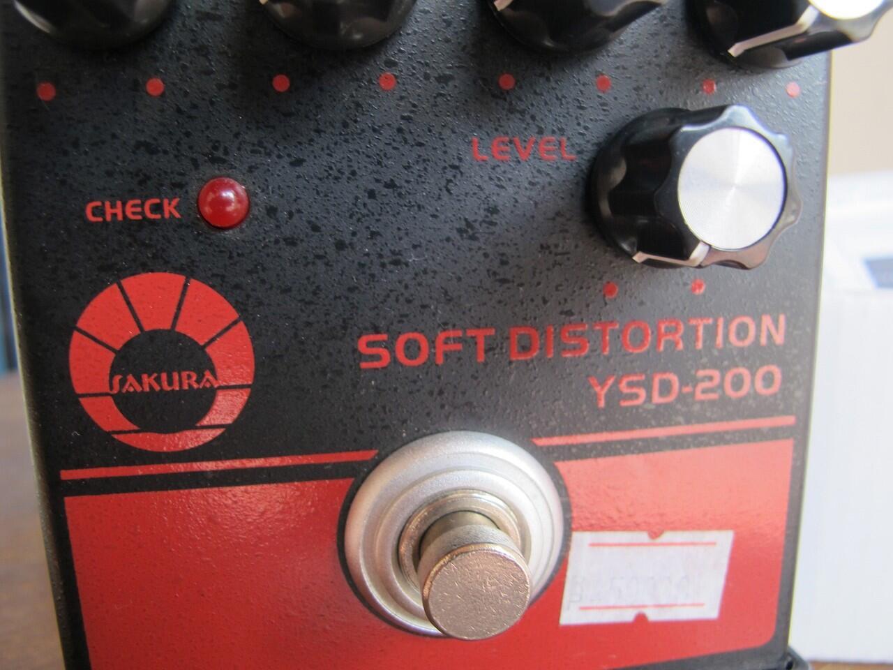 Efek Guitar (SOFT DISTORTION)