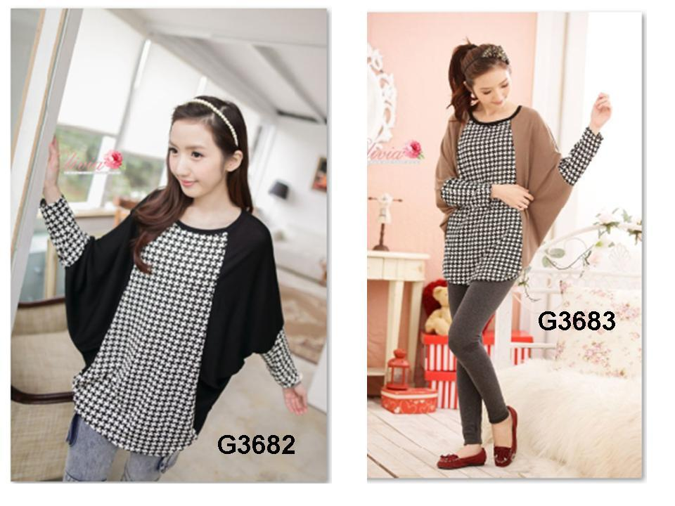 SALE..Collection High Quality Dress Jan 2013