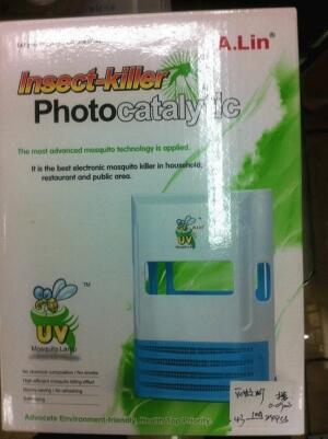 Insect Killer / Mosquito Killer / Pembasmi nyamuk dan serangga