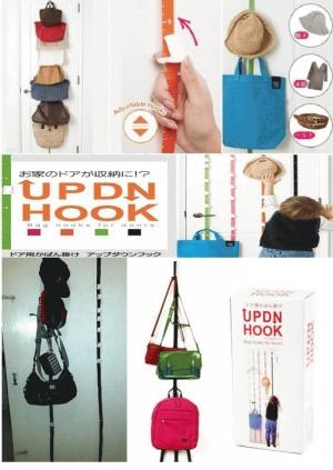 UPDN Hook / adjustable hook
