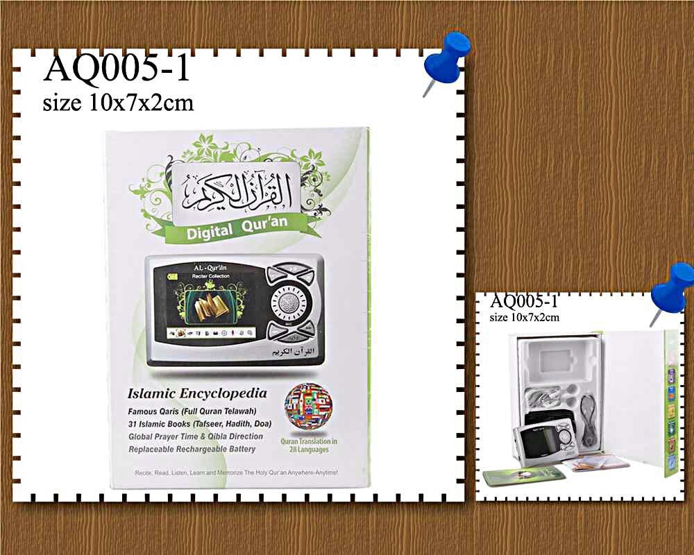 Quran reader, sajadah, tasbih digital, adzan clock, arabic alphabet untuk anak
