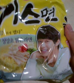 yoochun ottogi noodles