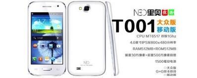 Neo T001, Kembaran Galaxy S III Mini Seharga 600 Ribuan