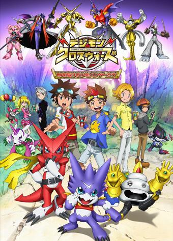 POLL: Season Digimon Terbaik