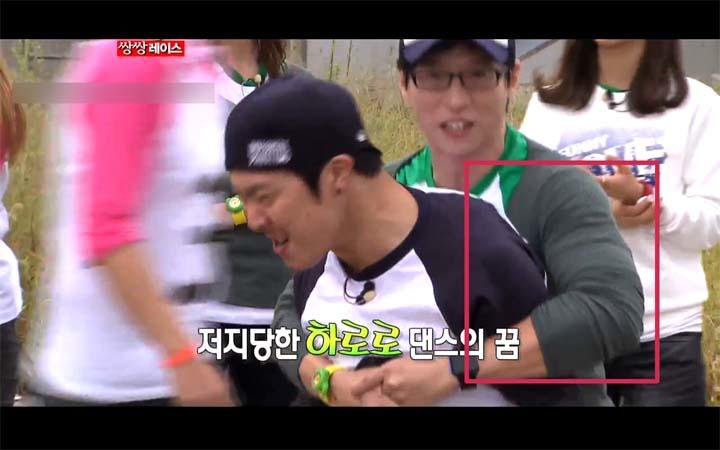 running man ep 94 eng sub 720p film