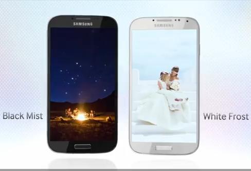 [Waiting Lounge] Samsung Galaxy S4 i9500