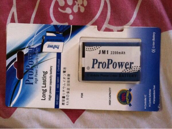 Jual baterai pro power belagio salah beli gan