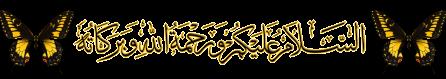 ►[///]◄- - archive of fahmihuwaidi - -►[\\\]◄