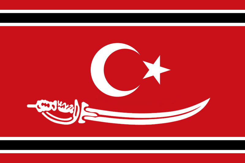 new flag N.A.D.