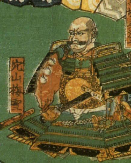 Mengenal Hattori Hanzō, Ninja Legendaris Jepang