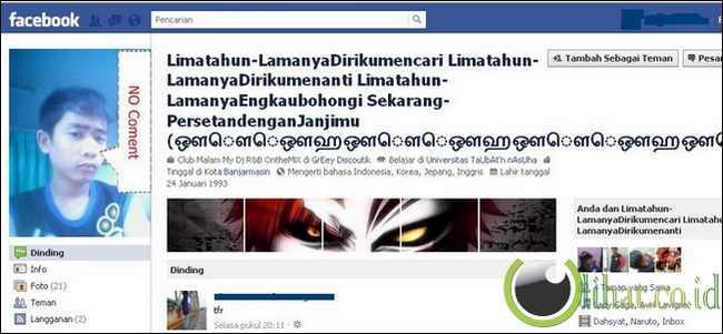 7 Hal terbodoh dan tertolol yang ada di INDONESIA TERCINTA