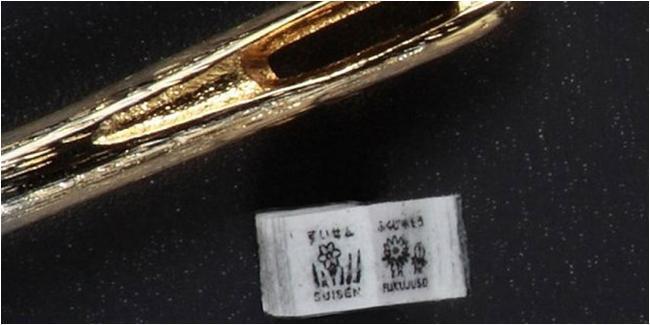 Buku Terkecil di Dunia Ini Tak Sampai 1 Milimeter