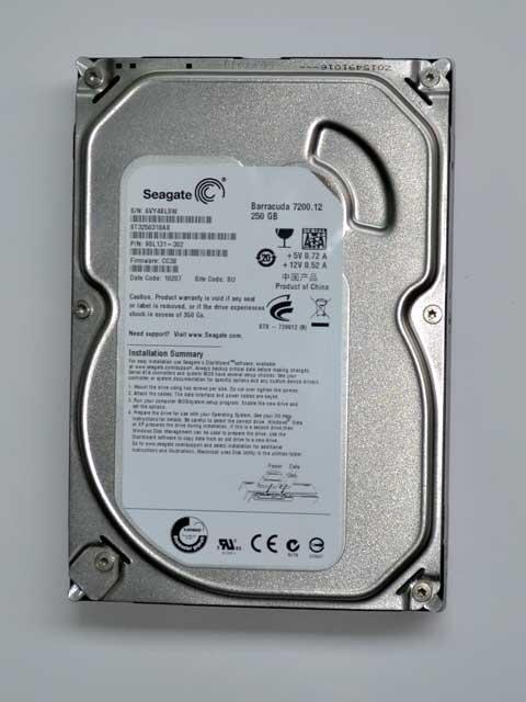 HARDISK SEAGATE 250 GB, SATA II, 7200 RPM, MURAH - MANTAP