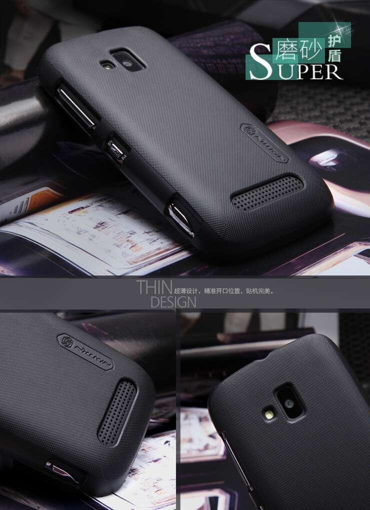 Nillkin Super Shield Series for Nokia Lumia 610 [Bonus Anti Gores Gan + COD Bandung]