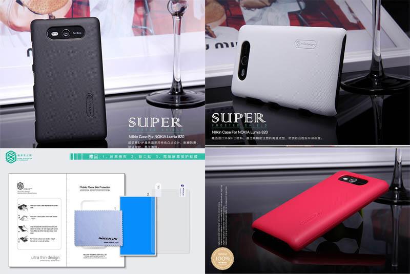 $ Mau Jual $ Segala Nillkin Hard Case Nokia Lumia 820