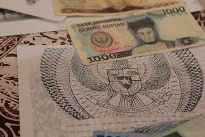 Pak Mujirun: Desainer Uang Kertas
