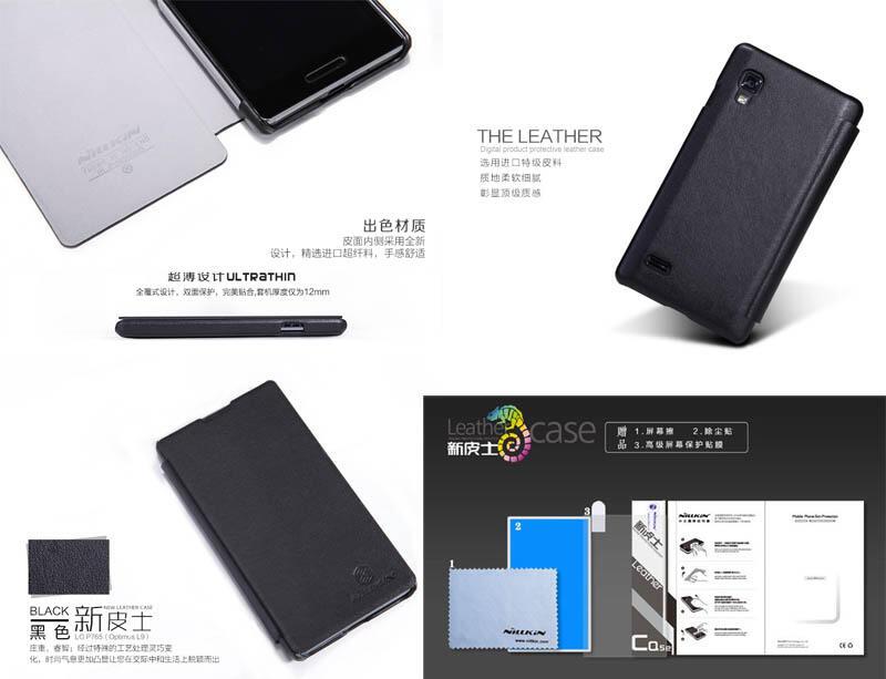 $ Mau Jualan Gan $ Segala Nillkin Leather Case LG Optimus L9 P765