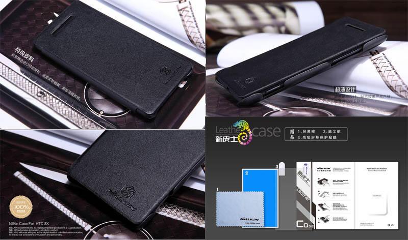 $ Mau Jualan Gan $ Segala Nillkin Leather Case HTC 8X