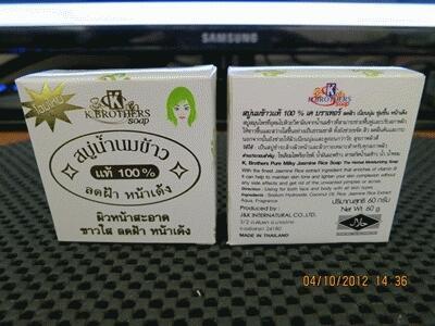 Terjual Sabun Beras Thailand K Brothers Original Kaskus