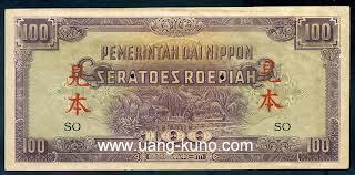 Sejarah Uang Rupiah Kaskus