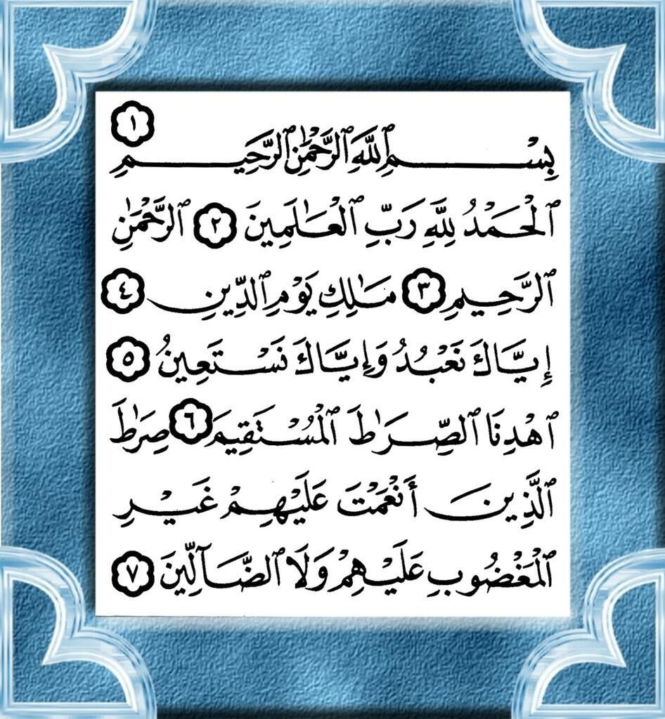 Keutamaan Surat Al Fatihah Beserta Penjelasan Singkat Surat