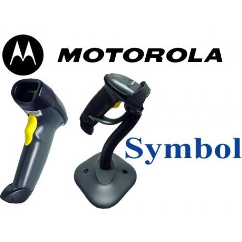 Terjual BARCODE SCANNER MOTOROLA SYMBOL LS2208 USB PORT   KASKUS