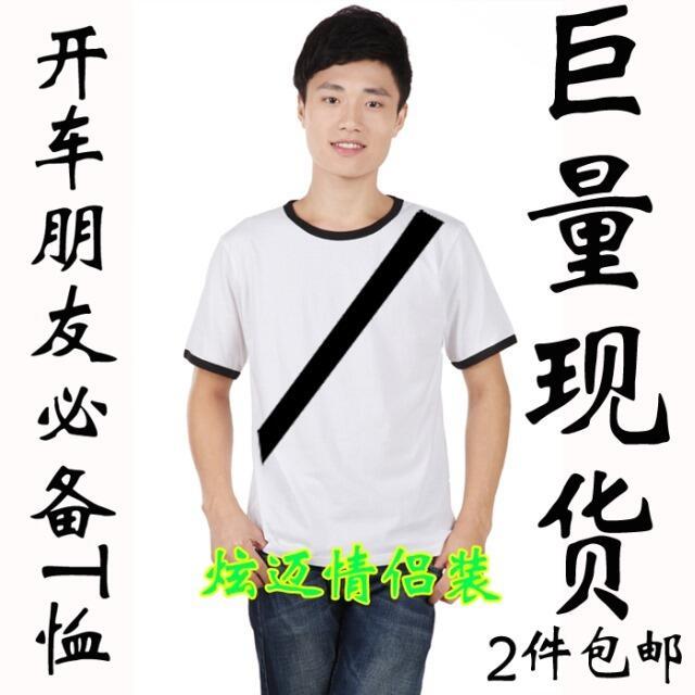 [Kreatif+Ngakak] Pengendara Mobil di Cina Hindari Tilang Polisi Dengan Pakai Kaos Ini
