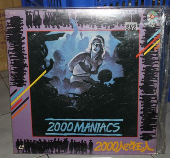 Jual LaserDisc Koleksi