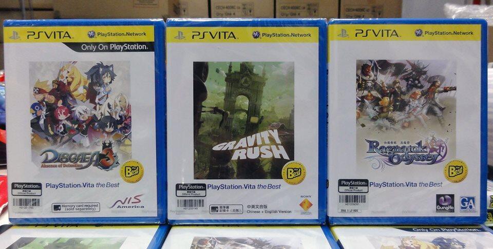 """DJOJO SHOP"" PS Vita Soul Sacrifice,Muramasa Rebirth & Game PS Vita NEW UPDATE TERUS"