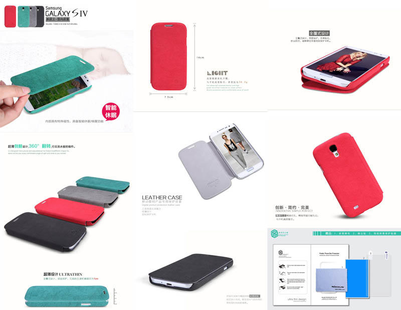 [READY STOCK] SOFTJACKET, HARDCASE, LEATHER CASE, FLIPCASE FOR SAMSUNG GALAXY S4