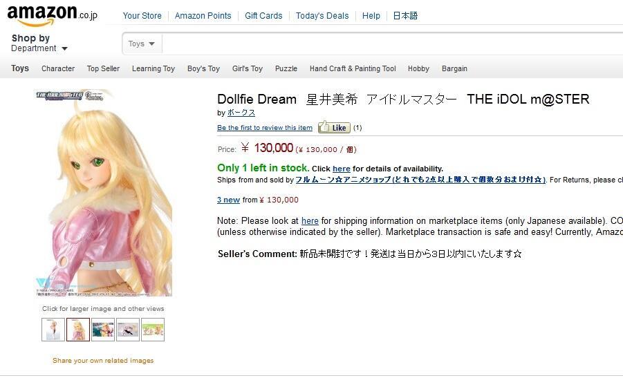 Dollfie, Boneka Cantik dan Super Seksi yang Lagi digandrungi Remaja Jepang
