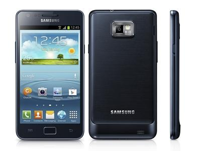 WTB Galaxy S2 / I9100 Yogyakarta