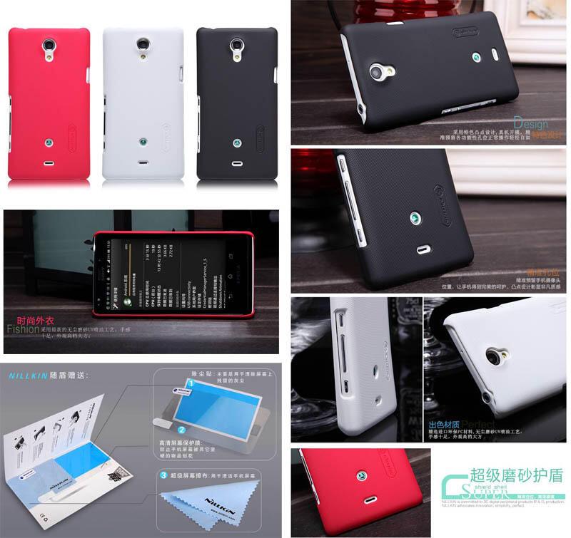 Case Sony Xperia T LT30P [Nillkin]