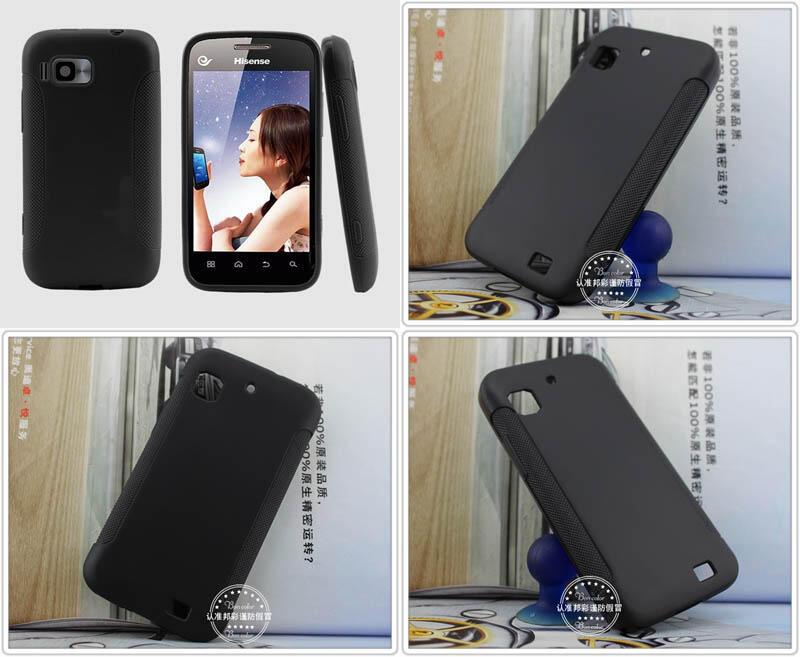 Case Smartfren Andromax-i - Hisense E926 AD683G