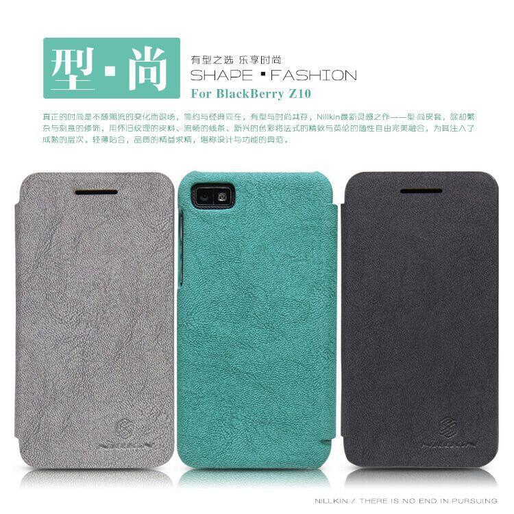 @Toko Jual@ Segala Nillkin Leather Case Blackberry Z10