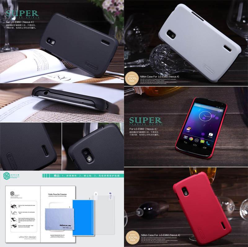 Case LG Nexus 4 E960 [Premium]