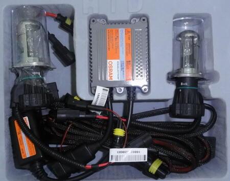 Terjual Lampu Otomotif Osram NBR CBI HID DRL LED All