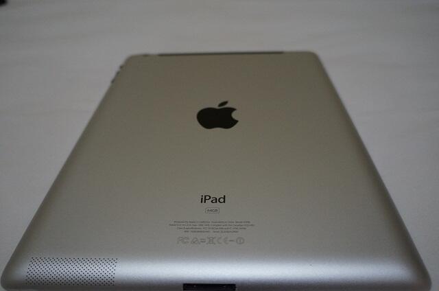 Dijual Ipad 2 White - 64GB Wifi + 3G