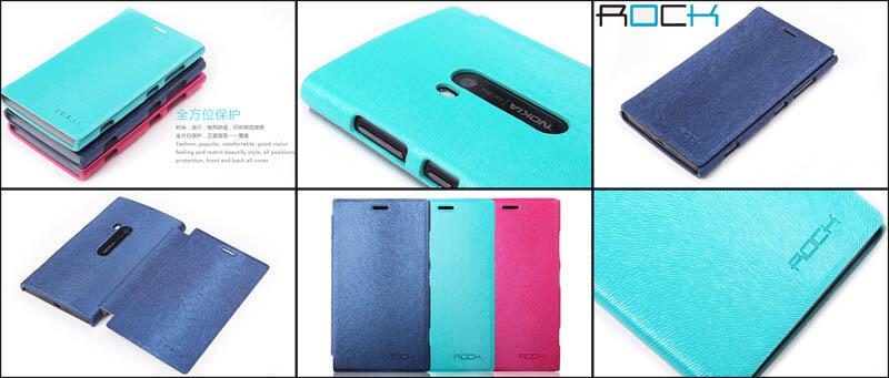 Capdase Softjacket Nokia Lumia 920