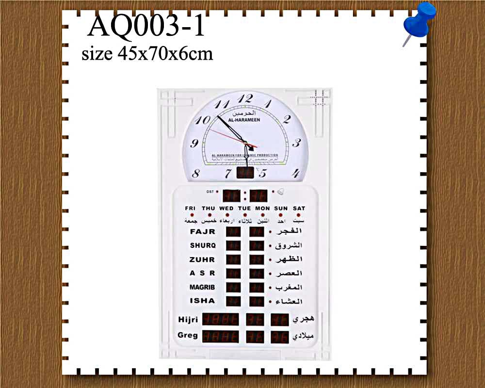 [GOOLALI] sajadah, Adzan clock, Ipad arabic, MP4 arabic, Arabic alphabet chart