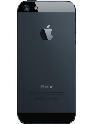 Apple iPhone 5 32GB 4.5jt