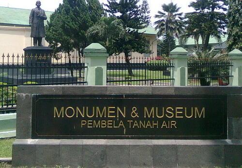 Berkunjung ke Museum Pembela Tanah Air (PETA) di Bogor
