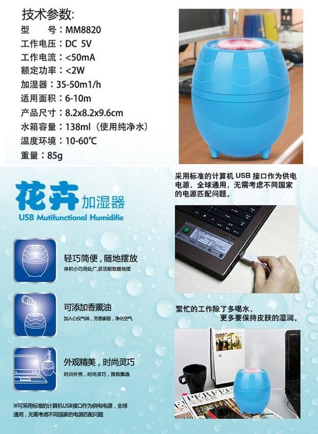 Ruangan ber-AC wajib pake ini gan !, humidifier sekaligus aroma therapy