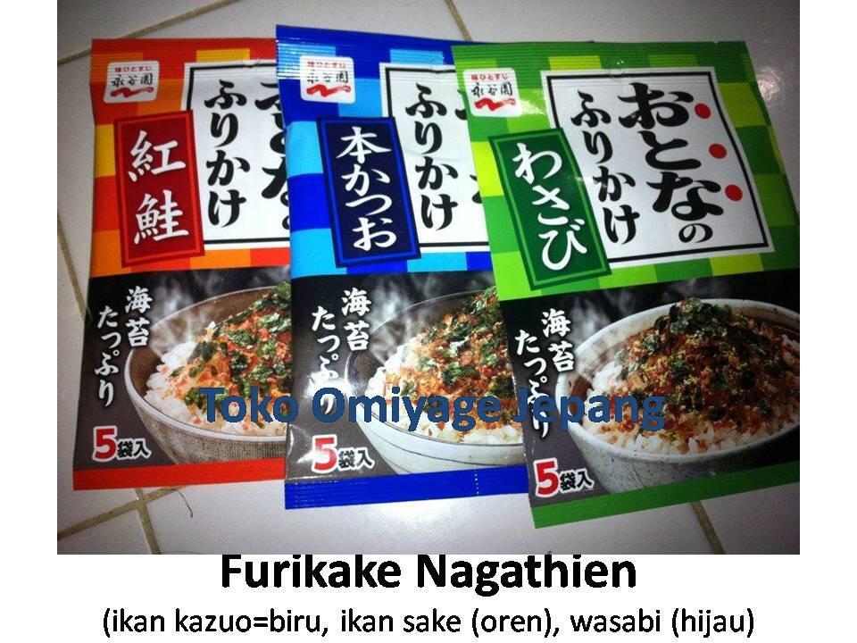 Terjual Aneka Coklat Minuman Snack Dari Jepang Kaskus