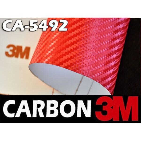 3M Dinoc Red&White Carbon Pelapis Eksterior Motor